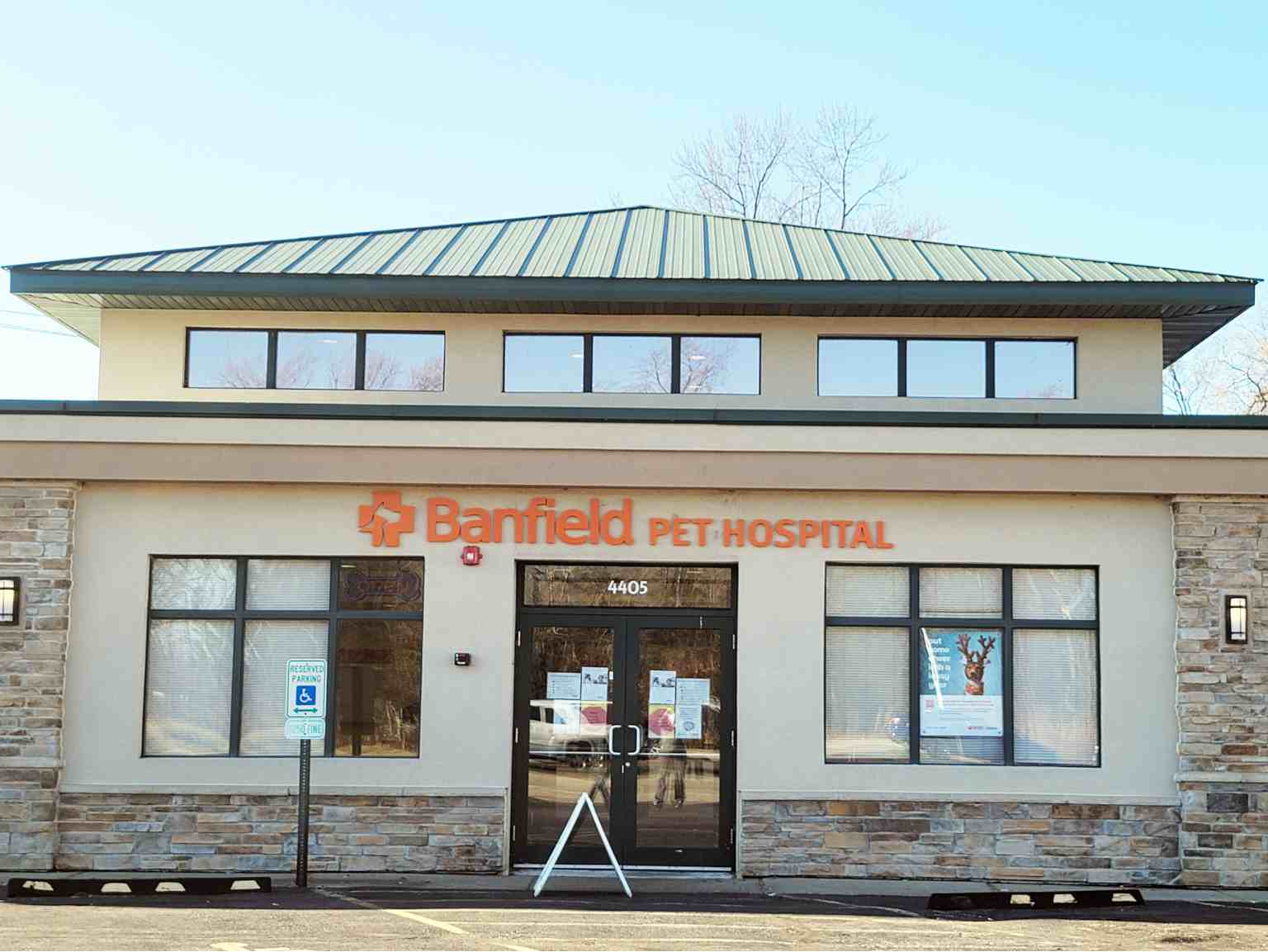 Entrance of the Banfield Pet Hospital